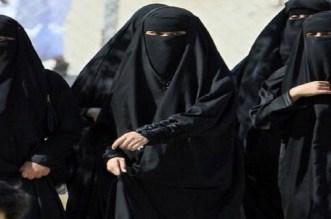 هل تتراجع السعودية عن قرار فرض الحجاب؟