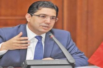 بوريطة: المغرب يجدد دعمه لحل يحترم تطلعات الشعب الفنزويلي