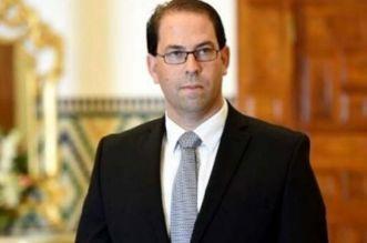 سحب تونس رسميا من القائمة السوداء لمكافحة غسيل الأموال وتمويل الإرهاب