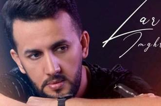 الموت يفجع الفنان العربي إمغران