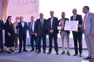 والي مراكش يترأس حفل توزيع جوائز أستاذ السنة