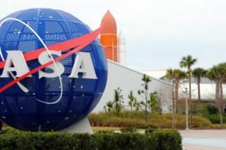 """السفارة الأمريكية بالدار البيضاء تطلق الدورة السادسة من """"السباق نحو الفضاء"""""""