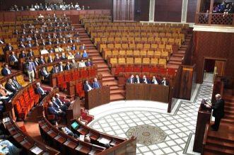 مشروع قانون المالية لسنة 2020 أمام البرلمان