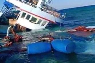 فاجعة بسيدي إفني.. انقلاب مركب للصيد يُخلّف غرقى ومفقودين