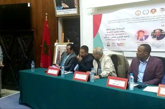 """""""المحكمة الجنائية الدولية والاعتبارات الدستورية التشريعية للمغرب"""" موضوع يوم دراسي بمراكش"""
