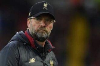 """ليفربول يكافئ كلوب بهدية """"ثمينة"""""""