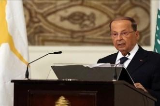 الرئيس اللبناني يطلب إحالة 18 ملف فساد على أنظار التحقيق