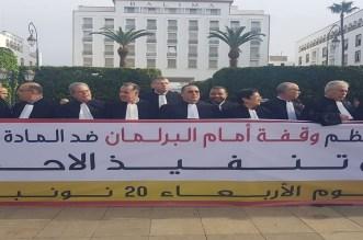 محامو المغرب يجتمعون بمجلس المستشارين لمناقشة قضية منع الحجز عن أموال الدولة