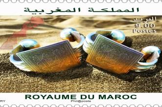 مجموعة بريد المغرب تصدر طابعا جديدا احتفاء بالذكرى الـ44 للمسيرة الخضراء