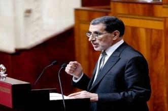 مجلس النواب يعقد جلسة عمومية لمساءلة رئيس الحكومة
