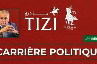 """TIZI ENCG"" بسطات يطلق مبادرة ""Carrière Politique"".. وبنعبد الله أول ضيوفها"