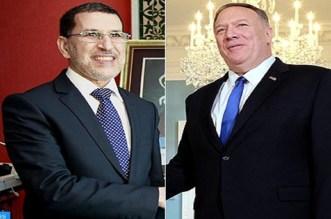 العثماني يجري مباحثات مع وزير الخارجية الأمريكي