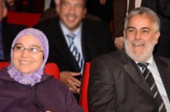 """بنكيران وزوجته يلفتان الإنتباه في لقاء لـ""""عمر بلافريج"""""""