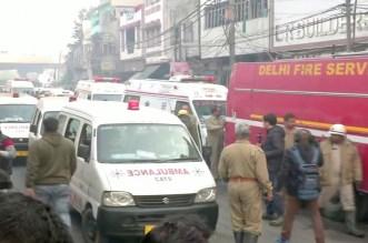 مقتل 43 شخصا جراء حريق كبير في مصنع بالهند