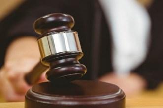 الإعدام لثلاثيني متهم باختطاف واغتصاب طفلة عمرها أقل من سنتين بمصر