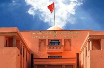 هيئة حقوقية تطالب بالتحقيق في خروقات مباراة الدكتوراه بجامعة القاضي عياض