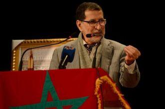 العثماني: بهذه الطرق سنعيد الثقة للمواطن المغربي