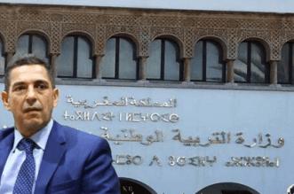 تزامنا مع الاحتجاجات.. وزارة التربية الوطنية تلتقي النقابات التعليمية