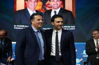 لعلج يخلف مزوار على رأس الإتحاد العام لمقاولات المغرب
