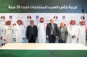 قرعة كأس العرب للشبان تضع المنتخب الوطني في المجموعة الثانية