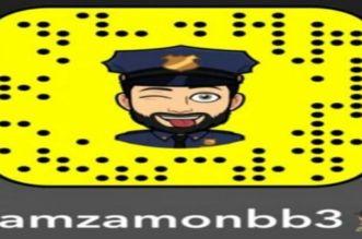 يوتوبوز مغربية شهيرة تعترف: حنا كاملين حمزة مون بيبي