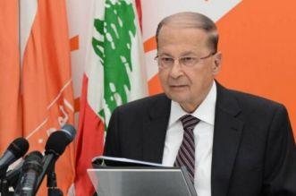 الرئيس اللبناني يدعو الأجهزة الأمنية إلى حماية المتظاهرين السلميين