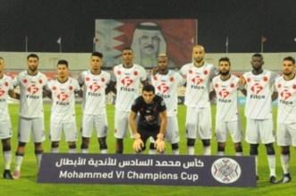 أولمبيك آسفي يعود بانتصار ثمين من ملعب اتحاد طنجة