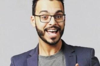 الكوميدي رشيد رفيق يُرزق بمولوده الثاني