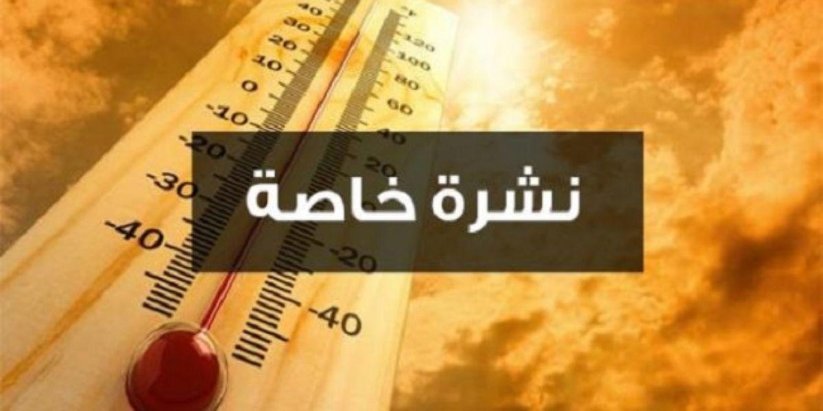 من اليوم الاثنين إلى غاية يوم الجمعة.. موجة حر تتراوح درجاتها ما بين 36 و45 درجة