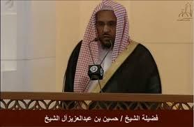 إمام المسجد النبوي يحذر من الخروج عن جماعة المسلمين