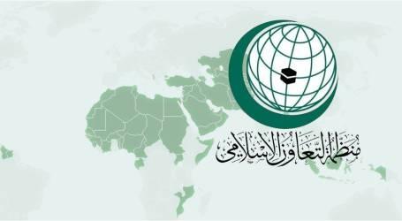 منظمة التعاون الإسلامي تعقد اجتماعاً في جنيف للتنسيق حول قضايا الصحة