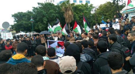 مسيرات كبيرة في غزة رفضاً لإعتراف ترامب بالقدس عاصمة للاحتلال