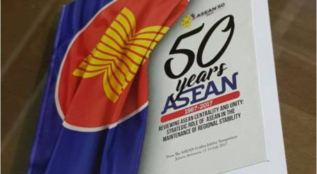 وزارة الخارجية تنشر كتابا عن 50 عاما من الآسيان