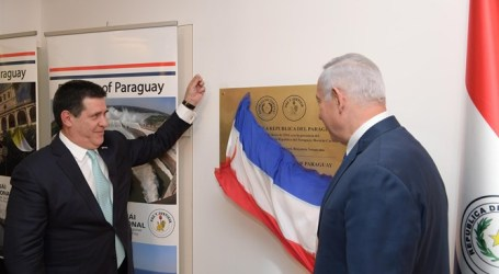 منظمة التعاون الإسلامي ترفض وتدين نقل سفارة باراغواي للقدس