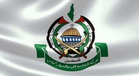 حماس وصفقة القرن الميتة