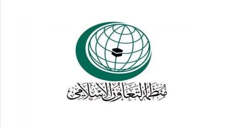 السعودية تستضيف مؤتمرا للعلماء المسلمين حول السلام بأفغانستان