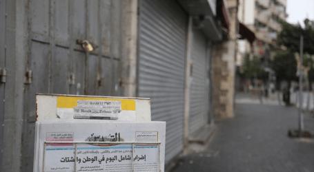 إضراب شامل بالأراضي الفلسطينية والمدن العربية بإسرائيل الإثنين