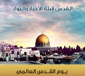 السفير الإيراني في إندونيسا : يوم القدس العالمي زخم الوحدة والتضامن من أجل فلسطين