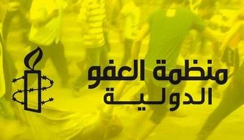 منظمة العفو الدولية تدعو الحوثيين لإطلاق سراح 10 صحفيين