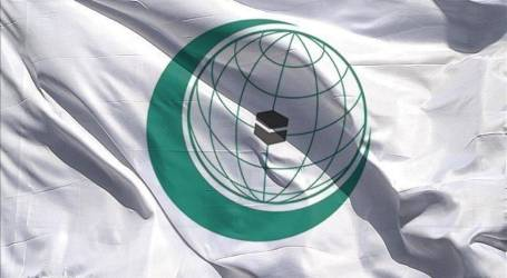 التعاون الإسلامي: اجتماع وزاري لبحث الانتهاكات بالقدس