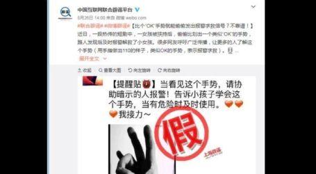 كيف أنقذت حركة بسيطة بأصابع اليد فتاة صينية؟