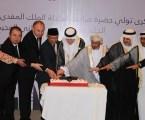 سفارة البحرين تحتفل باليوم الوطني الـ48 في جاكرتا