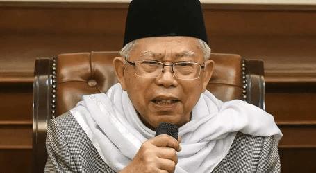 يوم كارتيني : نائب الرئيس معروف أمين يعرب عن تمنياته للنساء الإندونيسيات