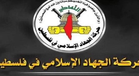 الجهاد: اتفاق التطبيع السوداني الإسرائيلي خيانة لفلسطين وتهديد لهوية ومستقبل السودان