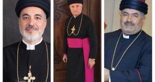 بيان مشترك صادر عن أساقفة كنيسة المشرق الآشورية  في الولايات المتحدة الأمريكية حول أوضاع العنف الراهنة