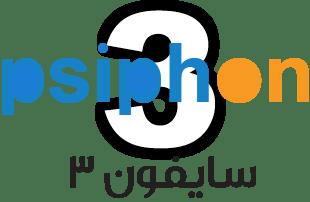 تحميل برنامج سايفون للأندرويد 003-free-download-psiphon-for-pc-android