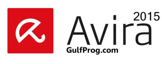 003-Avira-arabic-download-تحميل-افيرا-برابط-مباشر-2016