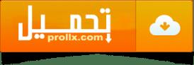 proxll.com
