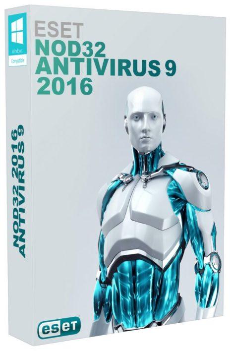 برنامج نود 32 انتي فايروس