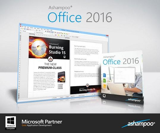 تنزيل اوفيس Ashampoo Office 2016 الشهير